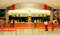 Kinoplex_top_shopping